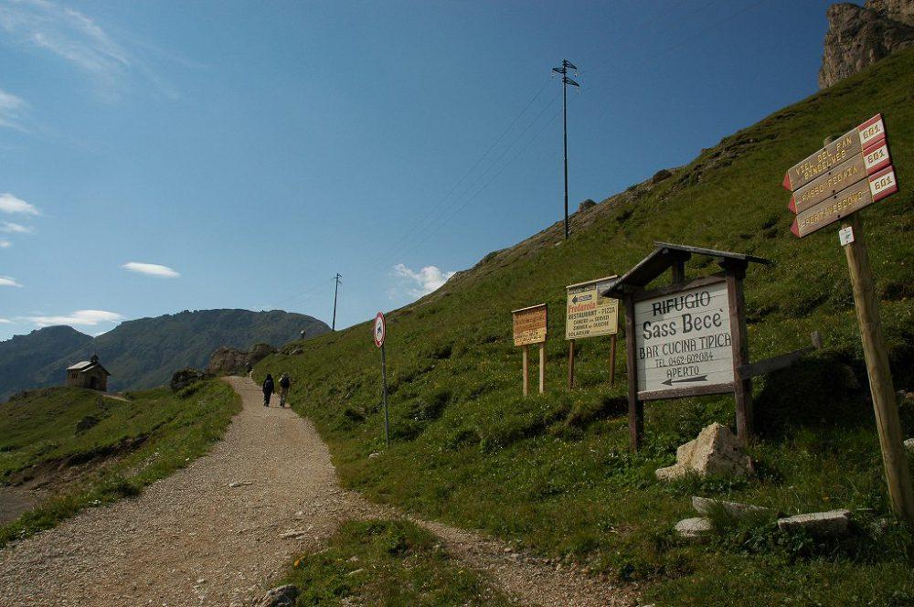 ドロミテトレッキング、ドロミテの歩き方、ヴィア・デル・パン。登り口