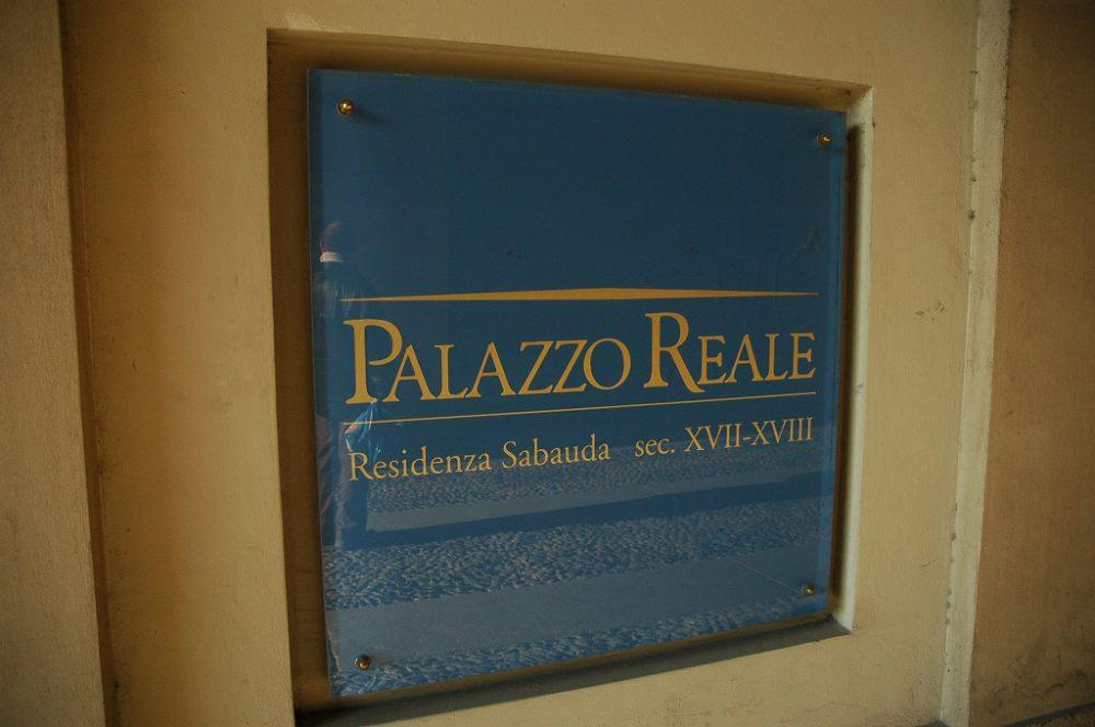 統一イタリア最初の首都がトリノ。世界遺産Palazzo Reale=サヴォイア王家。